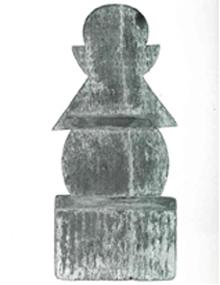 五輪板塔婆(鎌倉時代)