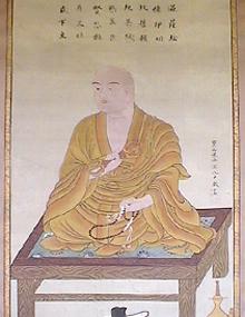 弘法大師(江戸時代)