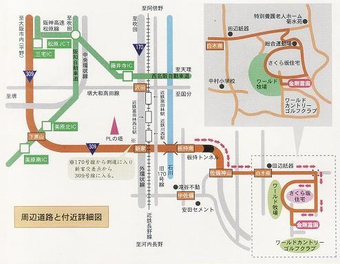 金剛霊園へのアクセス
