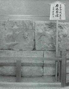 獅子の台座(鎌倉時代)