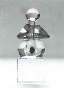 水晶仏舎利塔(中国宋より請来)