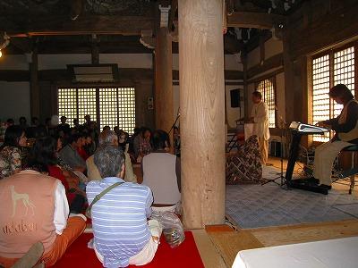 伊賀市商工会 イベント オカリナコンサート